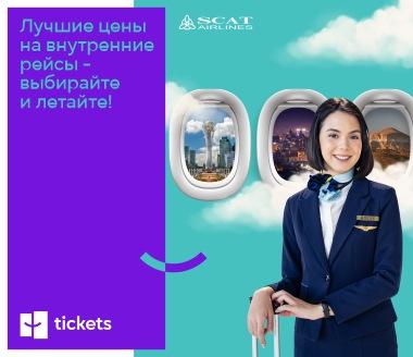 DubaiExpo