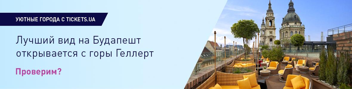 Budapest_hotels