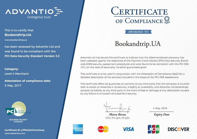 Сертификация виза сертификация по исо 9001 в пятигорске